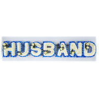 Husband Tribute - blue and white